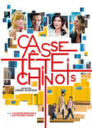 Casse-t�te chinois