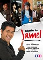 Made in Jamel