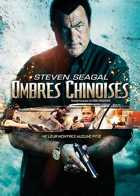 True Justice - Ombres Chinoises