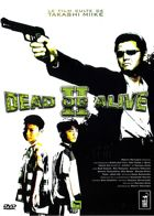 Dead or Alive II