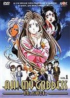 Ah ! My Goddess - Vol. 1