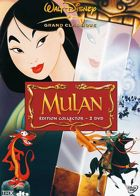 Mulan - DVD 1 : le film