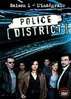 Police District - Saison 1 - DVD 1/2