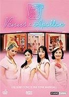 V�nus & Apollon - Vol. 1 - DVD 1/3