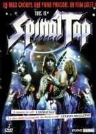 Spinal Tap - DVD 1 : le film