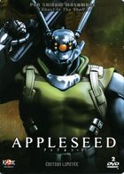 Appleseed - DVD 1 : Le film