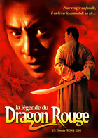La L�gende du dragon rouge - DVD 2