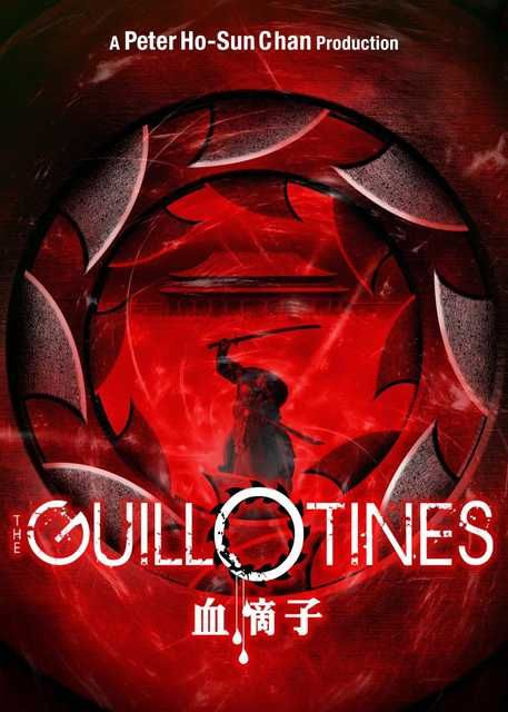 NetPlus VOD - The Guillotines