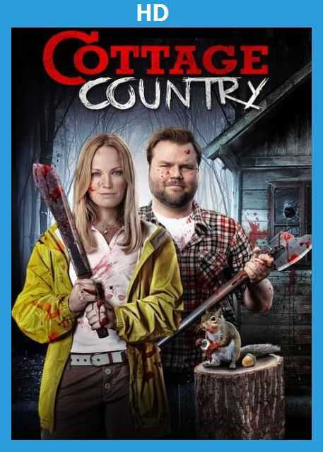 NetPlus VOD - Cottage Country