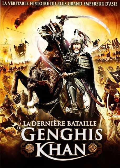 NetPlus VOD - La dernière bataille de Genghis Khan