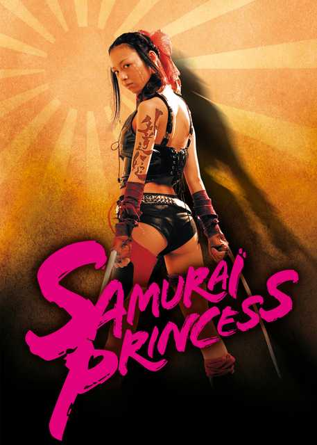 NetPlus VOD - Samurai Princess