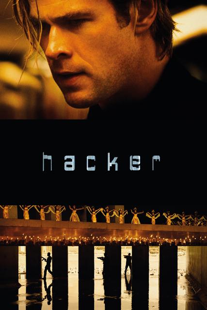 NetPlus VOD - Hacker