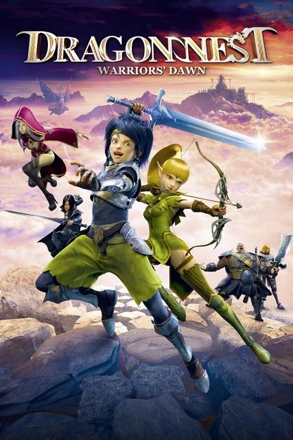 NetPlus VOD - Dragon Nest: Warriors' Dawn