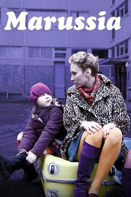 NetPlus VOD - Marussia