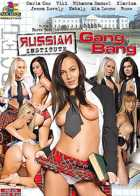 Russian Institute 13 - Gang Bang